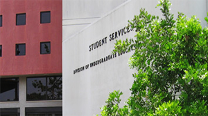 student support service building